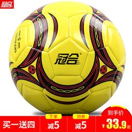 冠合5号足球 4号耐磨成人学生高弹训练真皮脚感软皮比赛足球装备图片