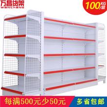 万昌超市货架商店药店便利母婴店小卖部多层多功能展示架置物架子
