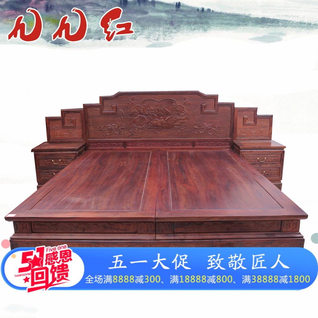 老挝红酸枝床