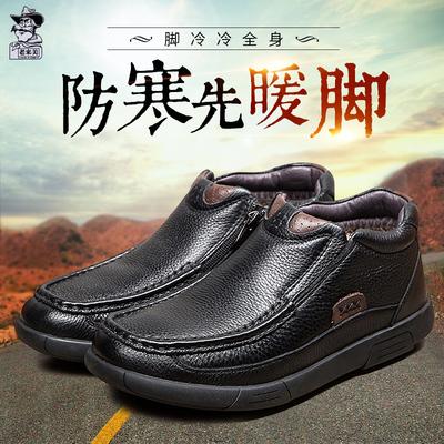 冬季男鞋头层牛皮棉鞋皮毛一体冬鞋羊毛皮鞋中老年防滑保暖爸爸鞋