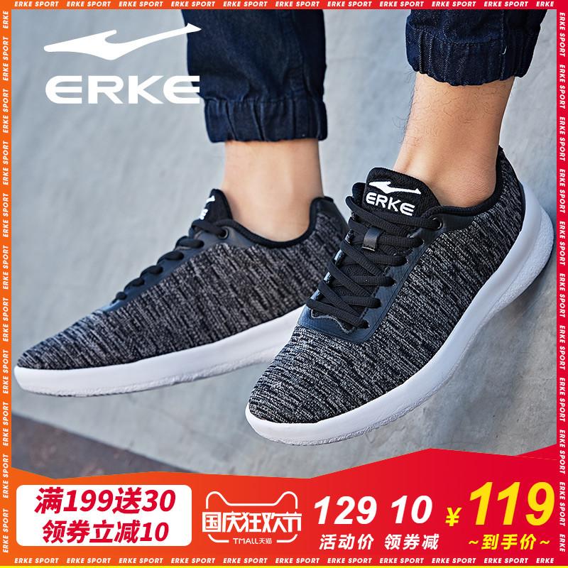 鸿星尔克男板鞋2018新品休闲运动正品板鞋慢跑鞋男轻便透气旅游鞋