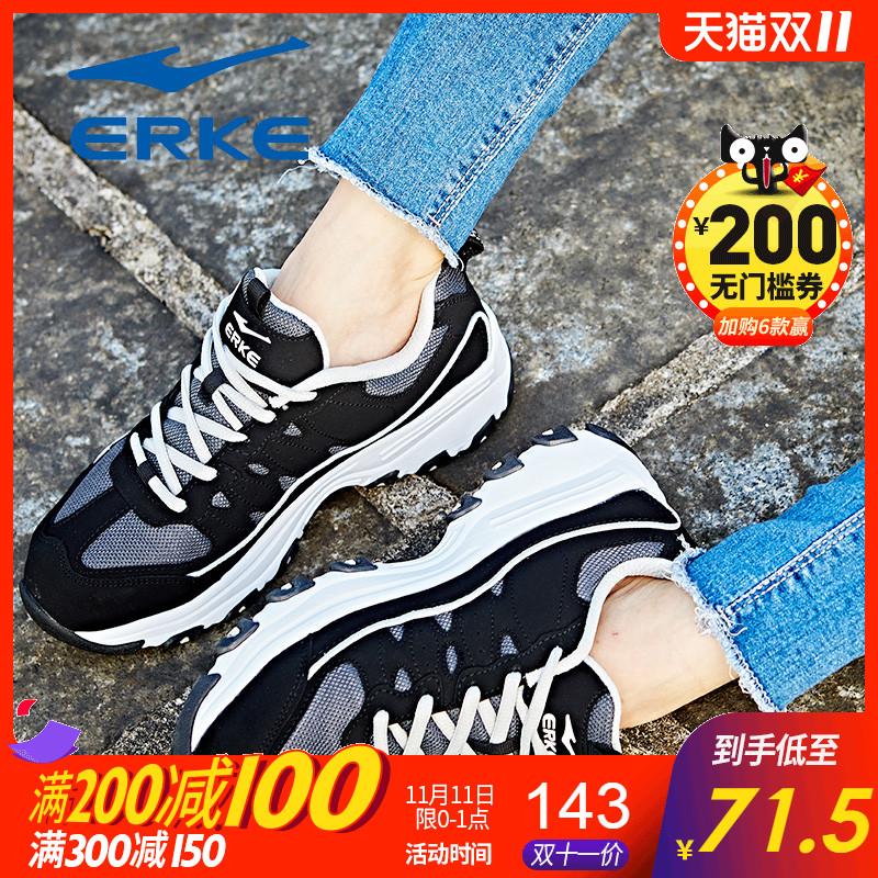 鸿星尔克女鞋秋季运动鞋学生新款潮鞋时尚休闲旅游鞋黑白色跑步鞋