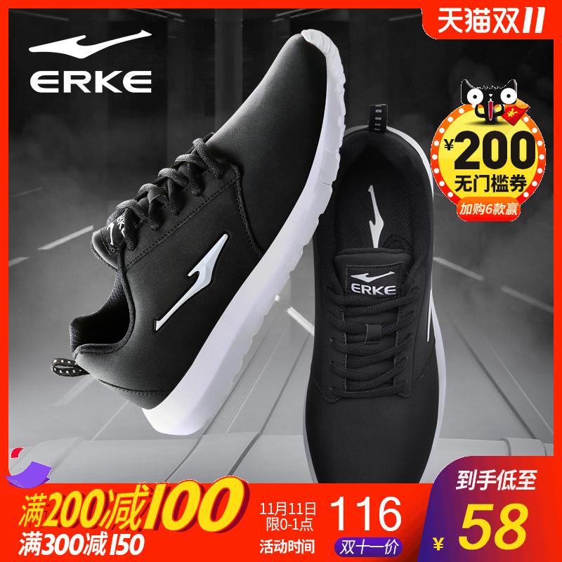 鸿星尔克男鞋2019冬季透气革面休闲运动鞋男士秋季新款跑步鞋男子