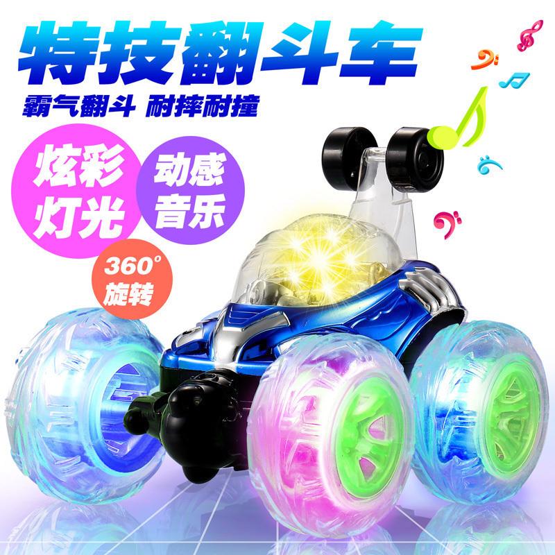 电动遥控玩具翻斗车