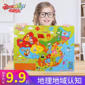 磁性中国地图儿童木质早教2-5岁3-6周岁男孩女孩拼图积木益智玩具