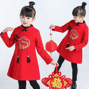 Children's Tang suit girls winter 2018 new Chinese style plus velvet long-sleeved cheongsam New Year festive baby loaded parent-child