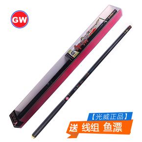 光威鱼竿 尖兵溪流竿5.46.3米28调台钓竿7.2米碳素超轻超硬钓鱼