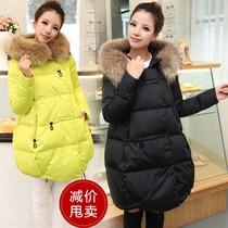 特大码羽绒棉服韩版女装冬装加厚胖mm200斤加肥加大女士棉衣外套