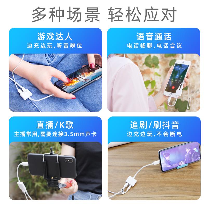 苹果7耳机转接头iphone/7/8/Xs Max/x/xr/plus手机转接线二合一充电听歌xs转换头i7七八正品iPhonex分线器7p