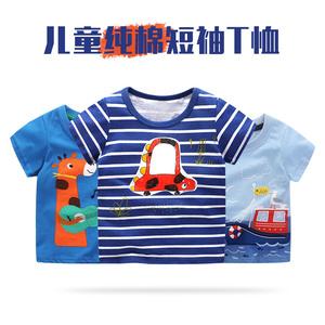 童装男童纯棉短袖t恤2019新款夏季夏装儿童婴半袖宝宝上衣体恤潮
