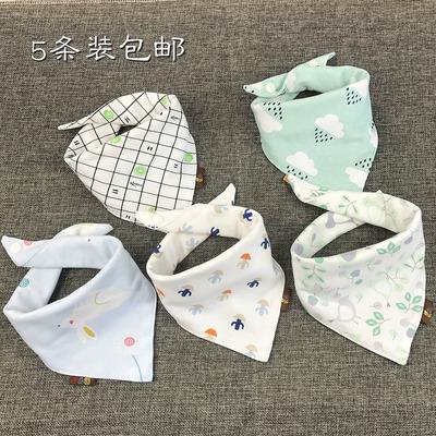 宝宝口水巾三角巾纯棉婴儿围嘴双层按扣新生儿童头巾围巾围兜春秋