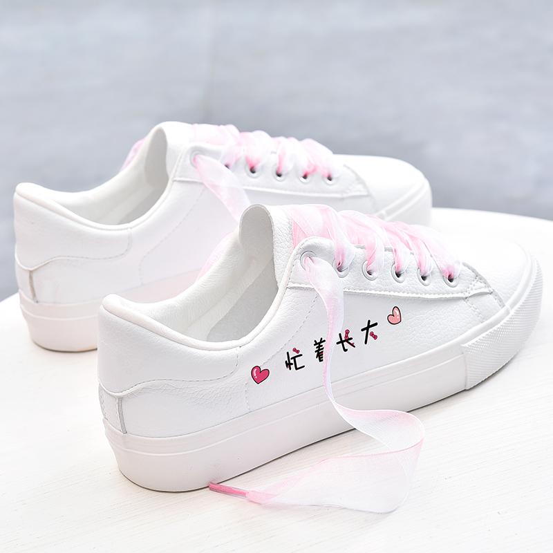 Женская обувь Артикул 590007337147
