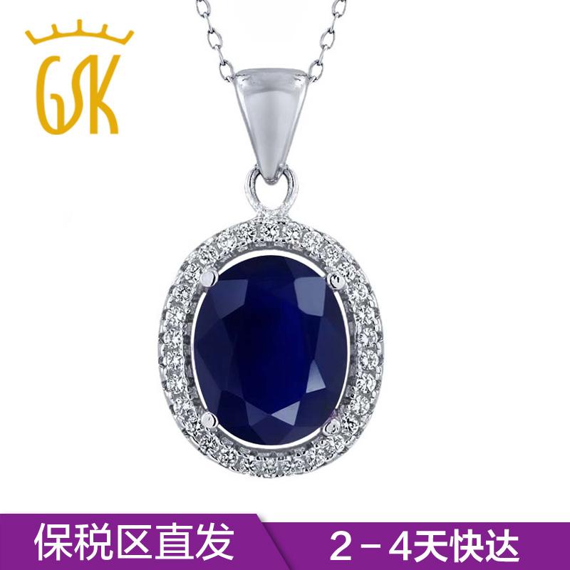 天然彩色宝石项链