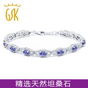 GSK8.55克拉蓝色坦桑石手链925银彩色宝石手饰女