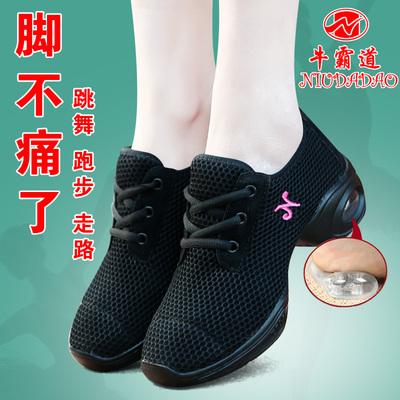 广场舞蹈鞋