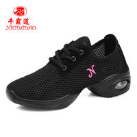 Niu overbearing dance shoes dancing shoes female soft bottom mesh sneakers breathable sailor dance 2019 square dance shoes 5595