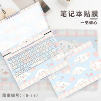 Computer stickers 15.6-inch Lenovo small trendy 7000 ASUS millet pro Acer HP Star air13.3 Dell G3 Samsung Saver Y7000R720 notebook shell film 14 inch