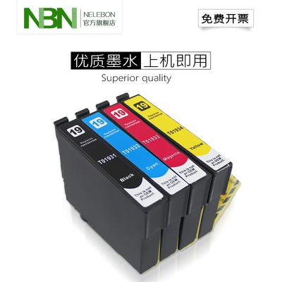 打印机wf-2531
