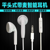 录歌唱歌手机耳机子入耳式带麦线控6族小米华为苹果k全民