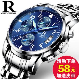 手表男 男士手表运动石英表 防水时尚潮流夜光精钢带男表机械腕表