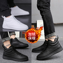 Winter men's snow boots plus velvet warm men's shoes high to help cotton shoes Martin boots in the waterproof thick cotton boots