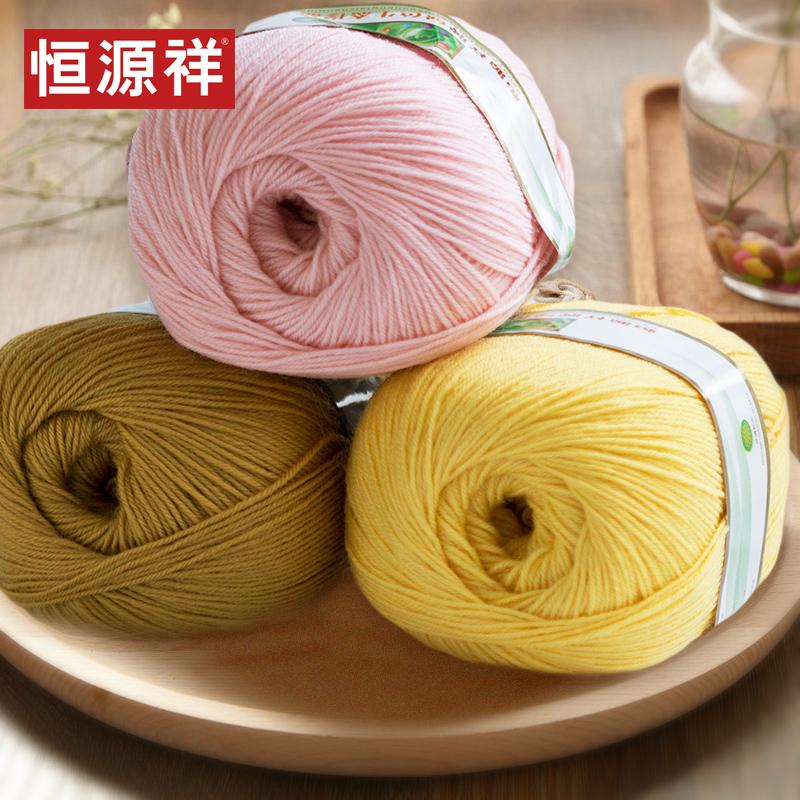 绒线混纺线