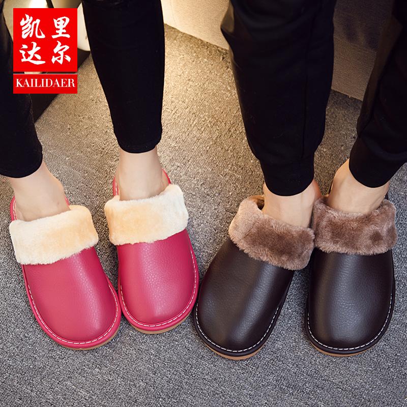 男女保暖鞋