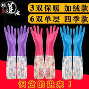 Dishwashing gloves female rubber plastic household washing clothes waterproof kitchen household cleaning brush bowl rubber durable plus velvet thickening
