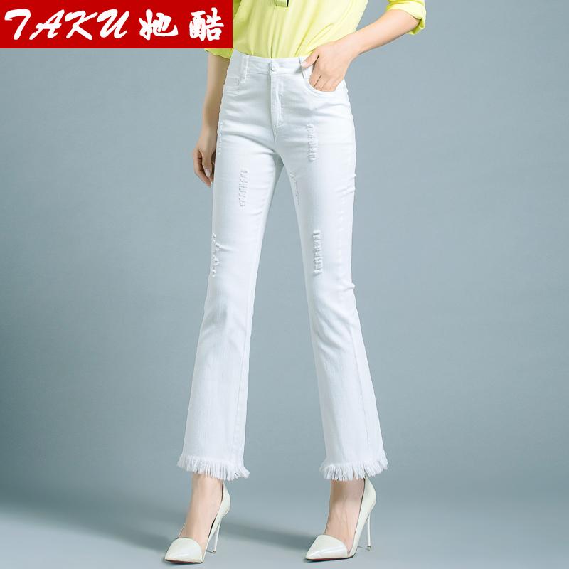 高腰女裤9分裤
