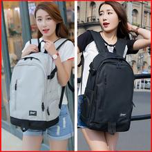 双肩包男时尚潮流高中学生书包女韩版大容量电脑背包休闲旅行包男