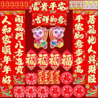 Spring Festival New Year couplets 2019 pig New Year Spring Festival gift package decoration supplies Fu word door stickers high-end home wholesale