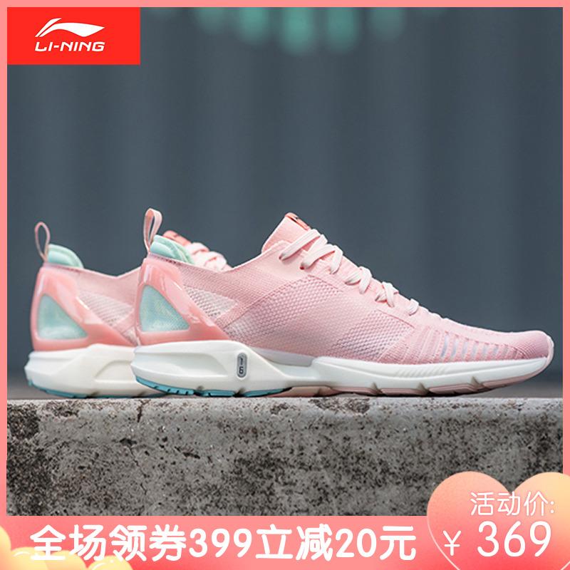李宁女鞋跑步鞋2019新款夏超轻16跑鞋透气网面健身网鞋学生运动鞋