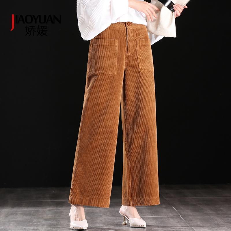 灯芯绒女冬裤