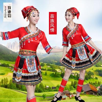 彝族舞蹈服装成人女火把节百褶裙表演服饰苗族黎族少数民族演出服