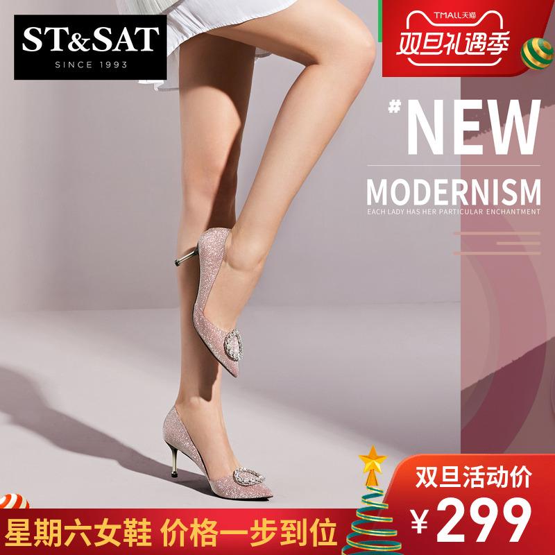 星期六2018春季新款正装尖头浅口细跟高跟单鞋女鞋子SS81111355