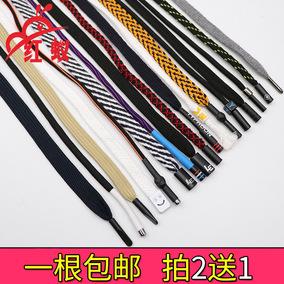 红蚁新款运动裤子抽绳带子 金属头腰带裤腰绳 彩色卫衣帽绳子带