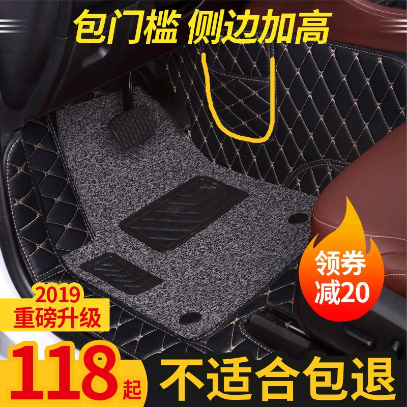 2018/2017款宝骏560/510专用全包围丝圈汽车脚垫宝骏530防水改装