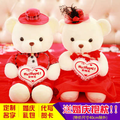 结婚压床礼物娃娃一对创意大号婚庆毛绒玩具情侣熊公仔婚纱熊定制