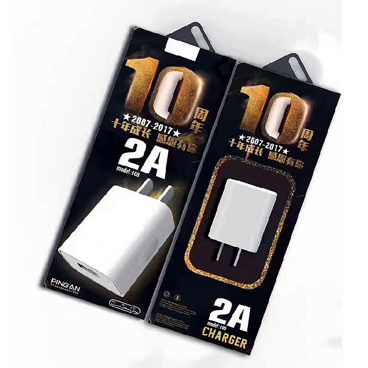 通用手机充电头充电器5V2A安高速USB头快充安卓7 8PLUS数据线批發