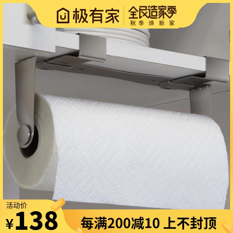 Бумажные кухонные полотенца Артикул 40961886272