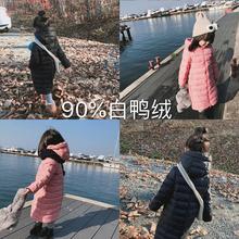 史豌豆女童长款羽绒服轻薄2018新款韩版洋气宝宝过年儿童连帽外套图片