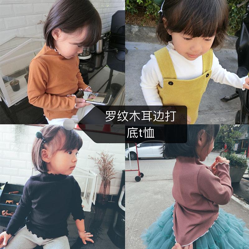 女童立领打底衫