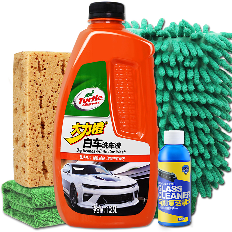 龟牌洗车液白车专用强力去污白色汽车正品腊泡沫水蜡清洗清洁神器