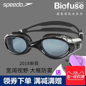 2018新款speedo泳镜 防水防雾高清男女舒适大框成人游泳眼镜