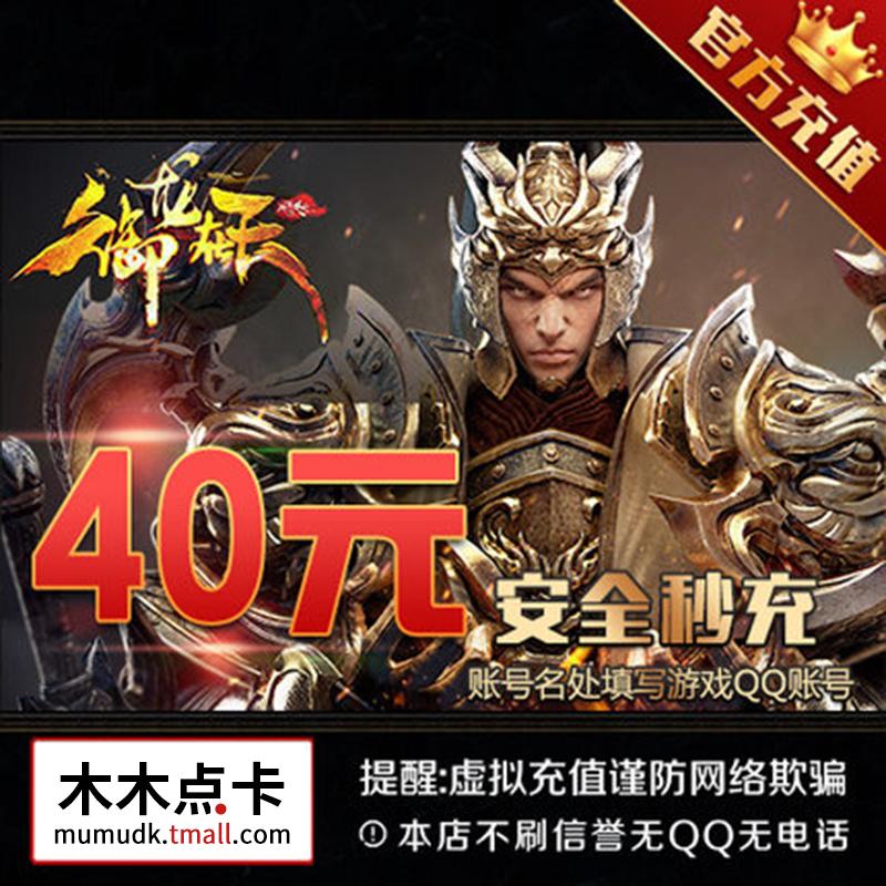 Внутриигровые ресурсы Royal dragon in the day Артикул 520976685991
