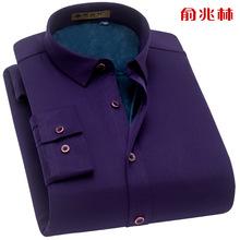 俞兆林男士保暖衬衫秋冬新款加绒加厚商务休闲紫纯色中年衬衣宽松图片
