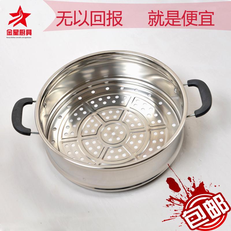 蒸鍋屜不銹鋼