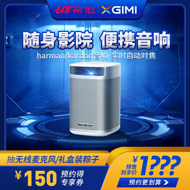 极米无屏电视Play特别版 家用便携智能投影仪手机微型高清无线wifi家用小型投影机