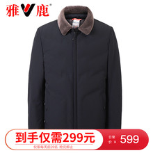 Yalu Down Garment for Middle and Old Aged Men with Short Turn-over Collar New Father's Warm and Thicker Cold-Resistant Coat in Winter of 2019