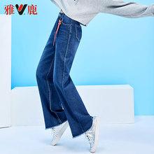 雅鹿仔裤女2018夏季新款轻薄宽松直筒弹力时尚长裤子毛边阔腿裤潮图片